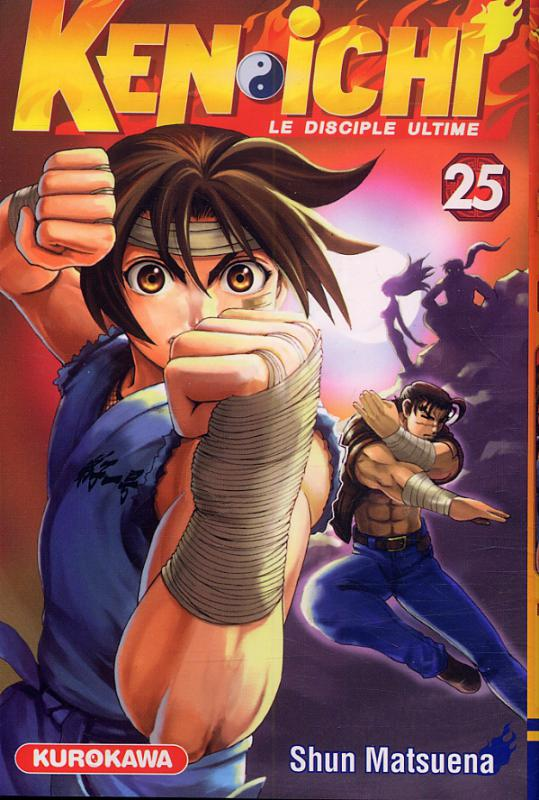 Ken-Ichi – Le disciple ultime, T25, manga chez Kurokawa de Matsuena