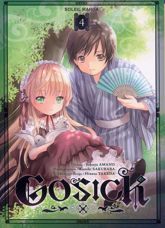 Gosick T4, manga chez Soleil de Sakuraba, Amano