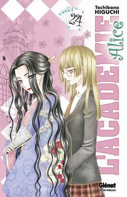 L'académie Alice T24, manga chez Glénat de Higuchi