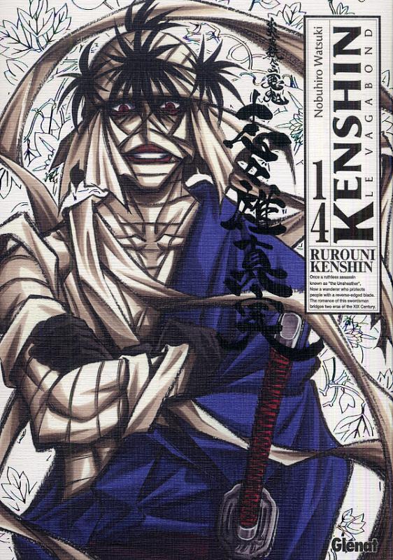 Kenshin le vagabond - ultimate edition T14, manga chez Glénat de Watsuki