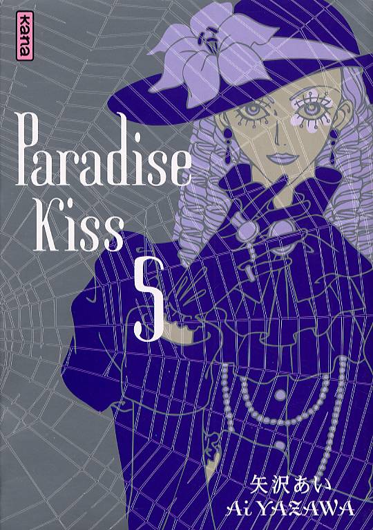Paradise Kiss T5, manga chez Kana de Yazawa