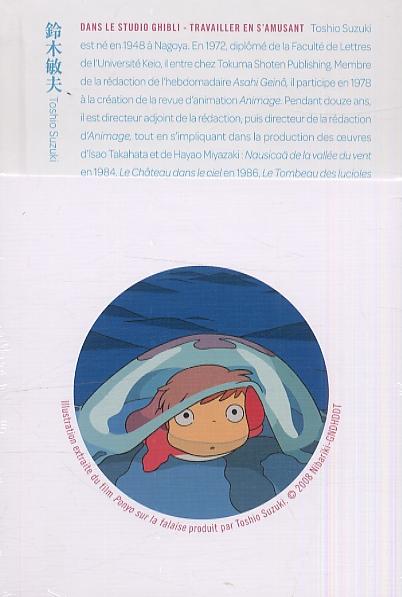Dans le studio Ghibli : s'amuser en travaillant, manga chez Kana de Suzuki