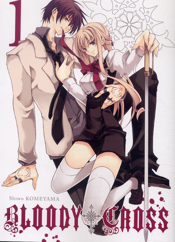 Bloody cross T1, manga chez Ki-oon de Komeyama