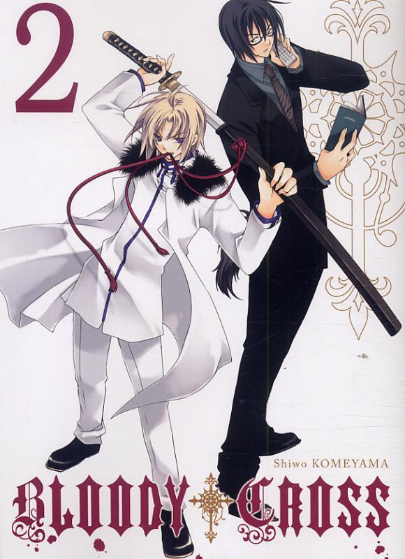 Bloody cross T2, manga chez Ki-oon de Komeyama