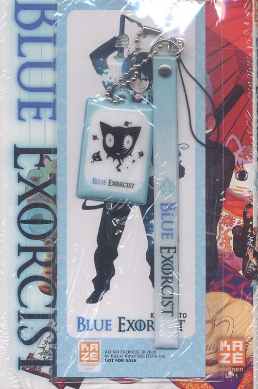 Blue exorcist T7, manga chez Kazé manga de Kato