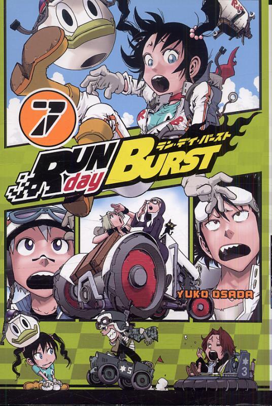 Run Day Burst T7, manga chez Ki-oon de Osada