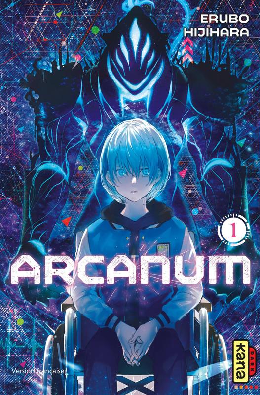 Arcanum T1, manga chez Kana de Hijihara