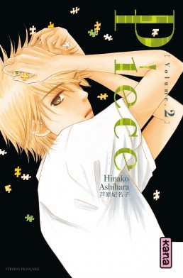 Piece T2, manga chez Kana de Ashihara