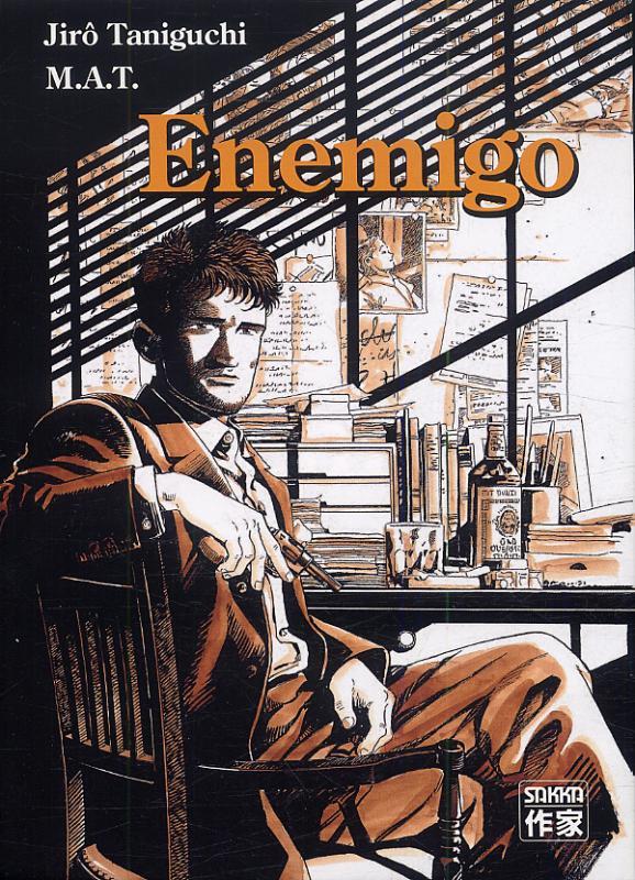 Enemigo, manga chez Casterman de M.A.T., Taniguchi