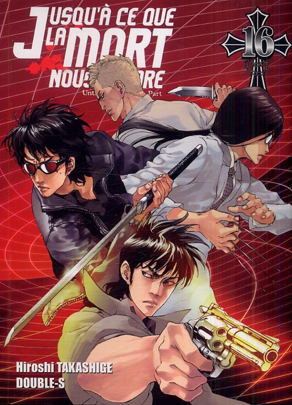 Jusqu'à ce que la mort nous sépare T16, manga chez Ki-oon de Takashige, Double-s