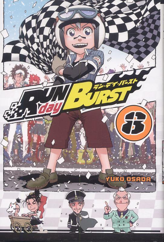Run Day Burst T8, manga chez Ki-oon de Osada