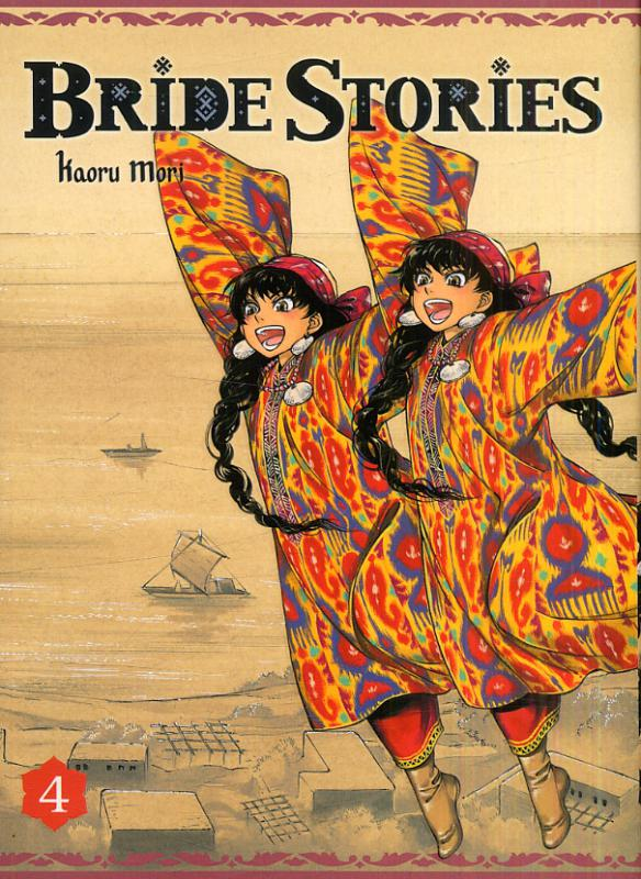 Bride stories T4, manga chez Ki-oon de Mori