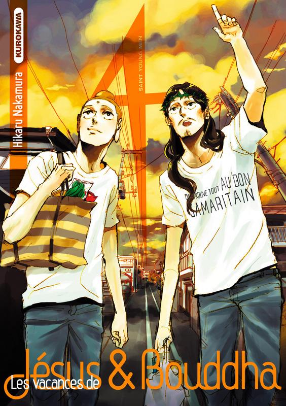 Les Vacances de Jésus et Bouddha T4, manga chez Kurokawa de Nakamura