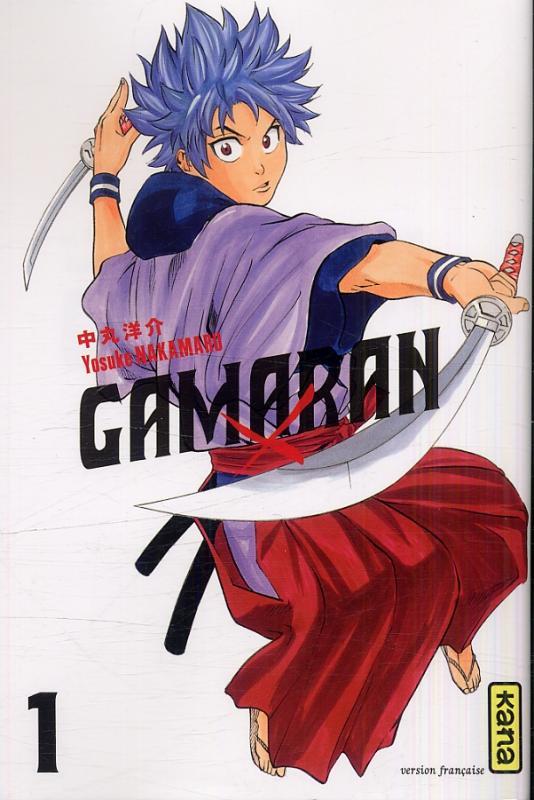 Gamaran T1, manga chez Kana de Nakamaru