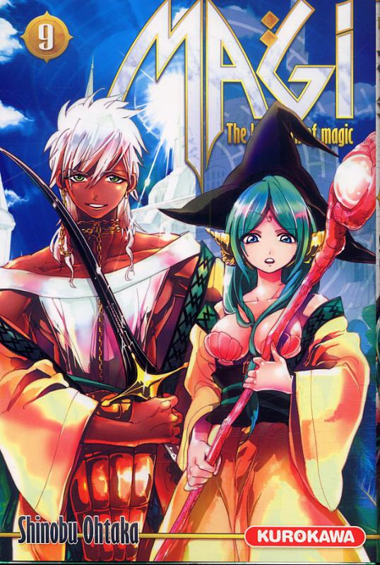 Magi, the labyrinth of magic  T9, manga chez Kurokawa de Ohtaka