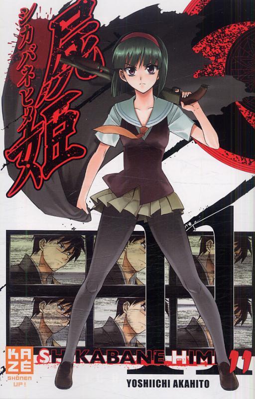 Shikabane hime T11, manga chez Kazé manga de Akahito