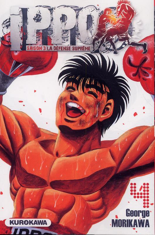 Ippo – Saison 3 - La défense suprême, T4, manga chez Kurokawa de Morikawa