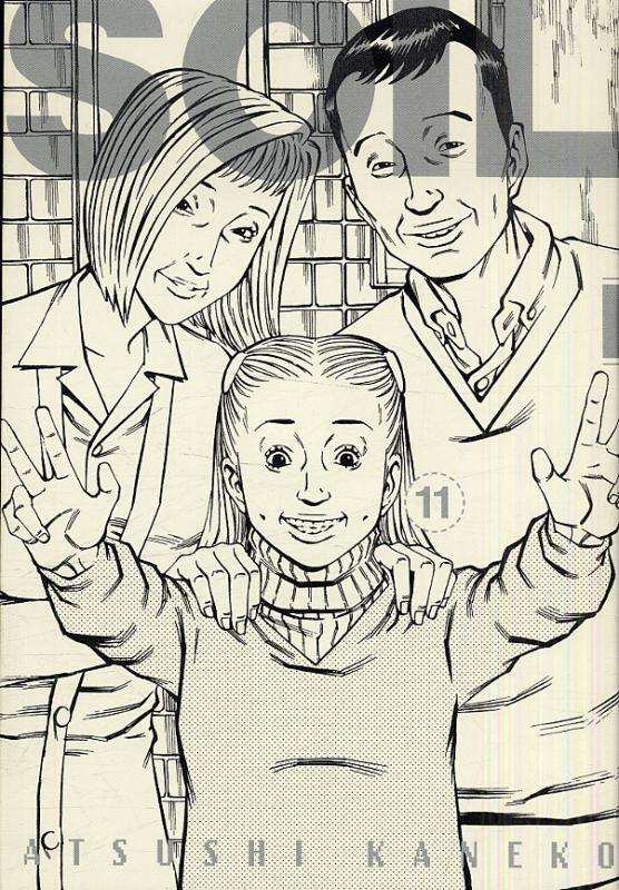 Soil T11, manga chez Ankama de Kaneko