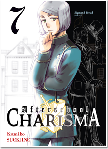 Afterschool charisma T7, manga chez Ki-oon de Suekane