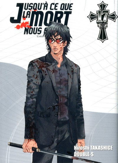 Jusqu'à ce que la mort nous sépare T17, manga chez Ki-oon de Takashige, Double-s
