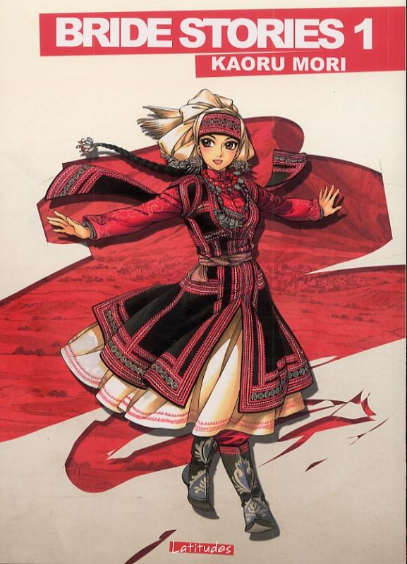 Bride stories - deluxe T1, manga chez Ki-oon de Mori