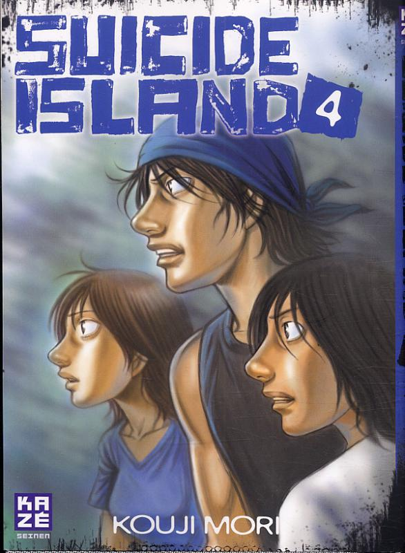 Suicide island T4, manga chez Kazé manga de Mori