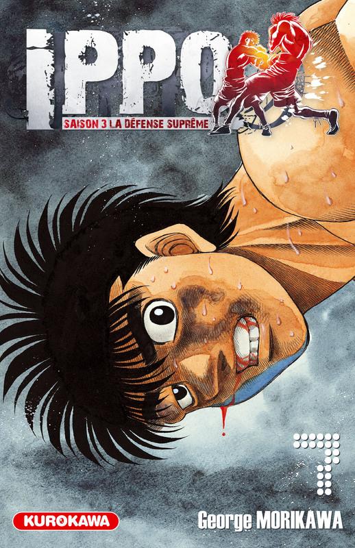Ippo – Saison 3 - La défense suprême, T7, manga chez Kurokawa de Morikawa