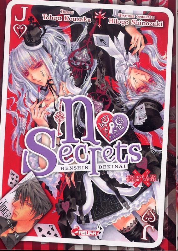 No secrets, manga chez Asuka de Shinozaki, Kôsaka