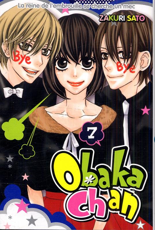 Obakachan T7, manga chez Tonkam de Sato