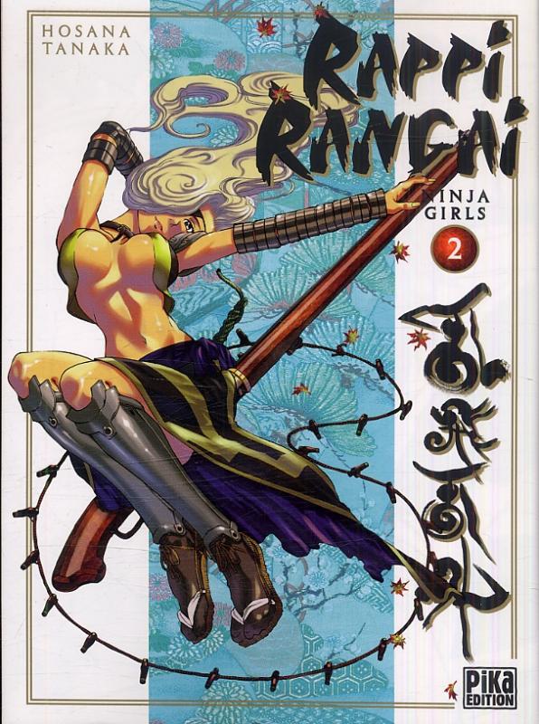 Rappi Rangai - Ninja girls T2, manga chez Pika de Tanaka