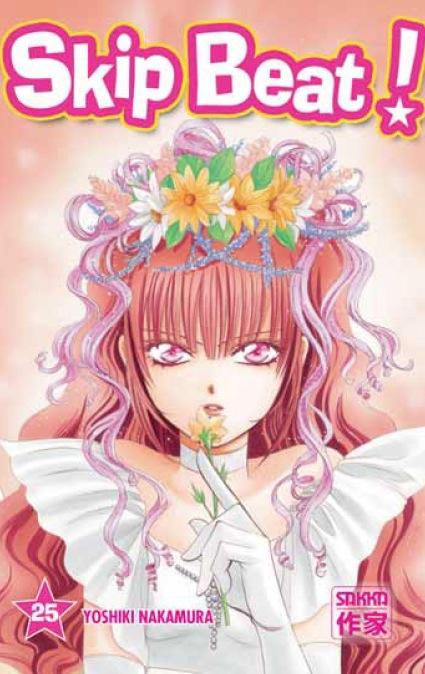 Skip beat ! T25, manga chez Casterman de Nakamura