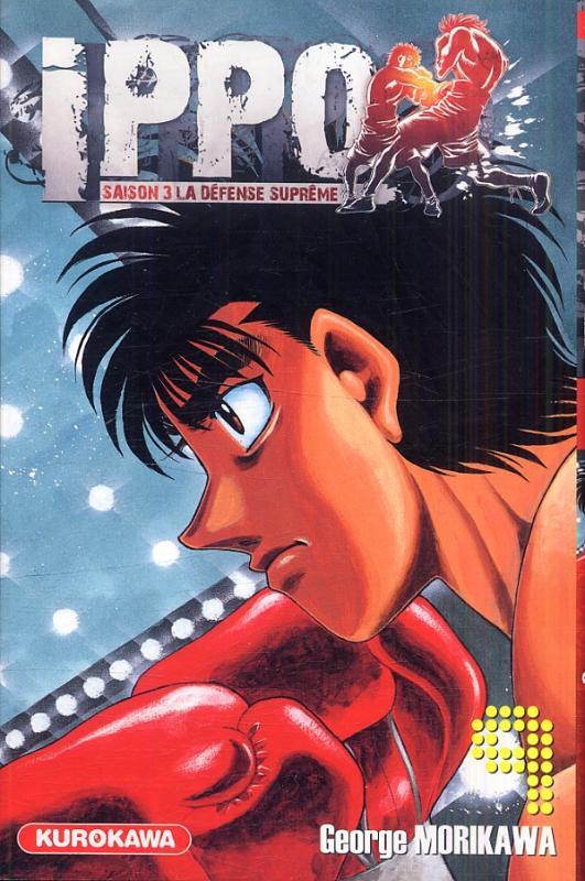 Ippo – Saison 3 - La défense suprême, T9, manga chez Kurokawa de Morikawa