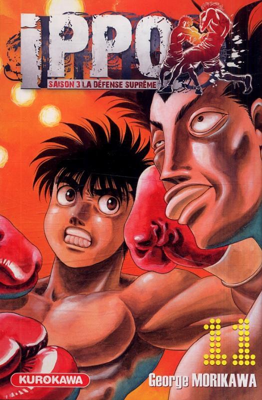 Ippo – Saison 3 - La défense suprême, T11, manga chez Kurokawa de Morikawa