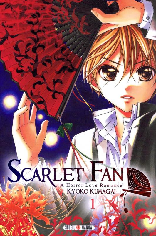 Scarlet fan - a horror love romance  T1, manga chez Soleil de Kumagai