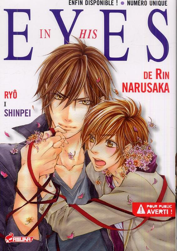 In his eyes, manga chez Asuka de Narusaka
