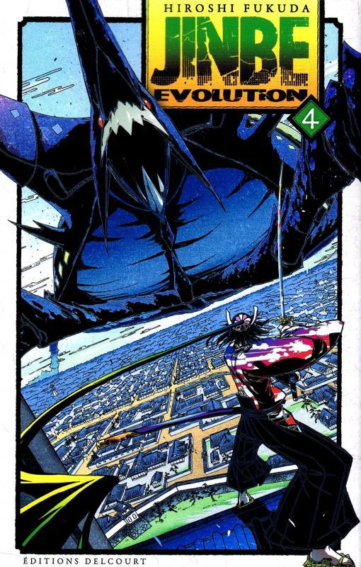 Jinbe evolution T4, manga chez Delcourt de Fukuda