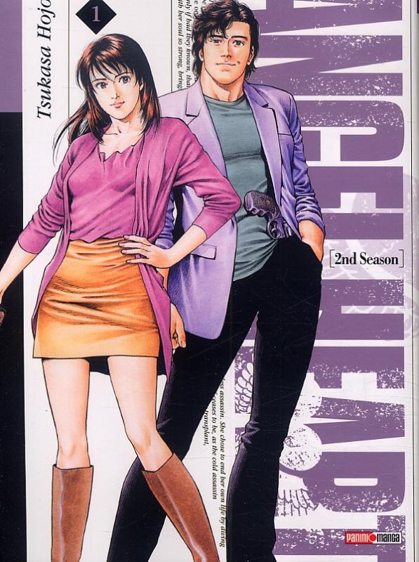 Angel heart – 2nd Season, T1, manga chez Panini Comics de Hôjô