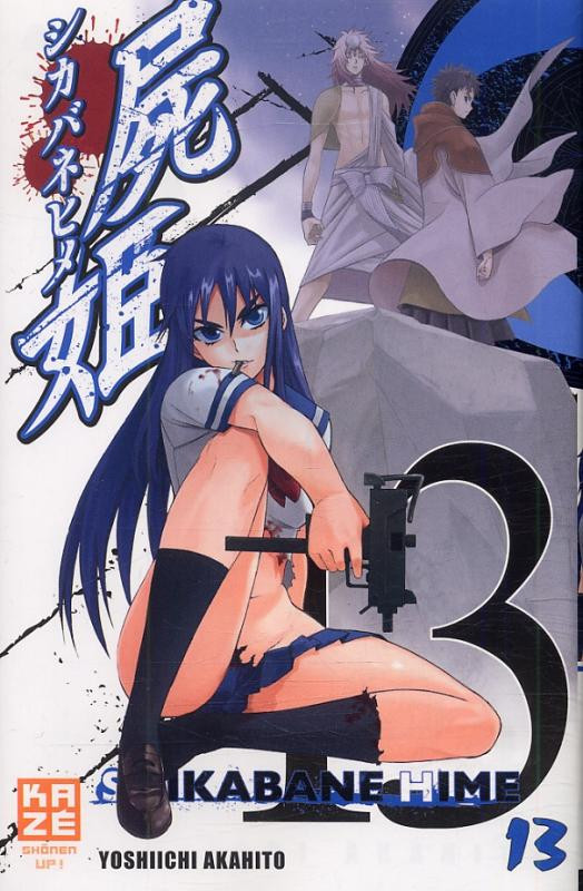 Shikabane hime T13, manga chez Kazé manga de Akahito