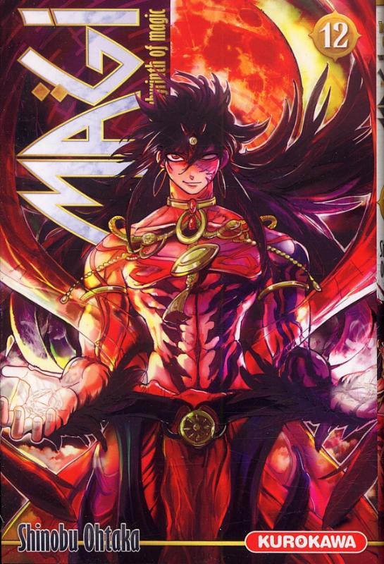 Magi, the labyrinth of magic  T12, manga chez Kurokawa de Ohtaka