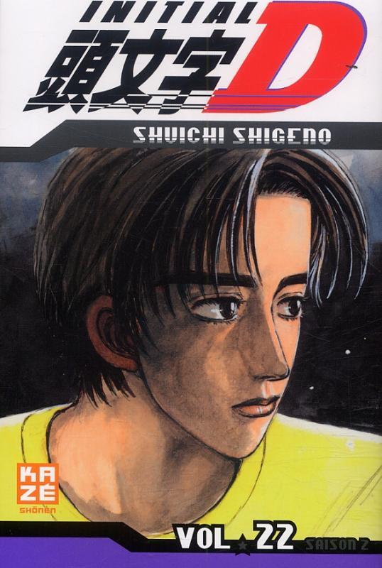 Initial D T22, manga chez Kazé manga de Shigeno
