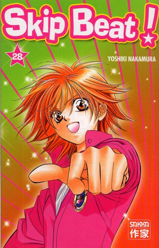 Skip beat ! T28, manga chez Casterman de Nakamura