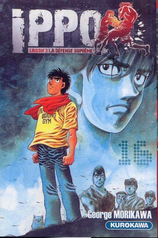 Ippo – Saison 3 - La défense suprême, T16, manga chez Kurokawa de Morikawa