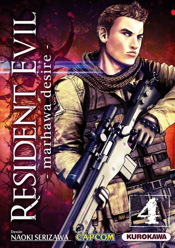 Resident evil - marhawa desire T4, manga chez Kurokawa de Capcom , Serizawa