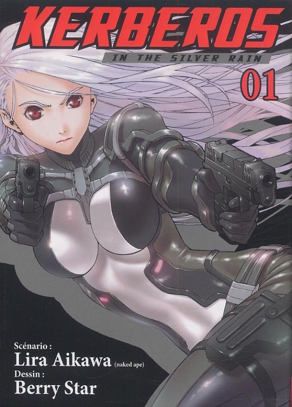 Kerberos in the silver rain T1, manga chez Tonkam de Aikawa, Star