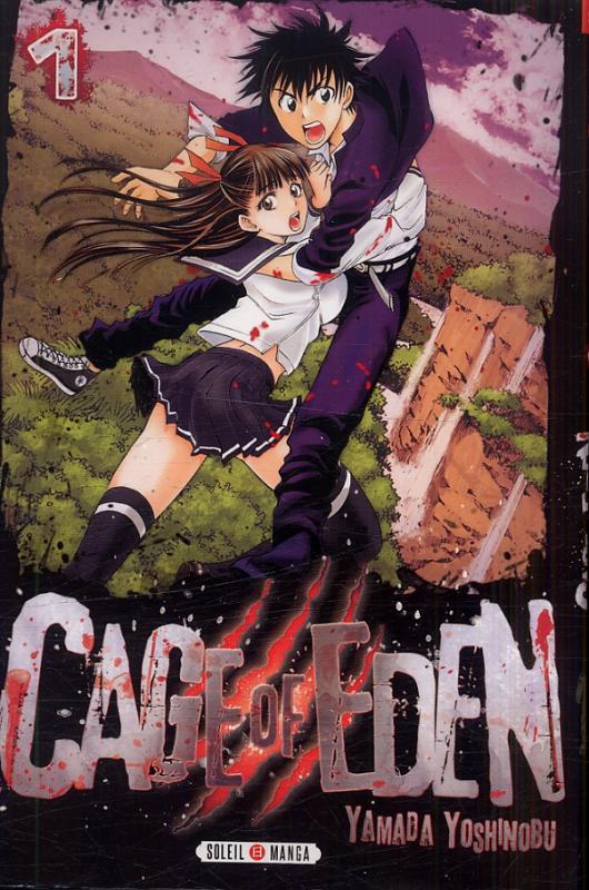 Cage of eden T1, manga chez Soleil de Yamada