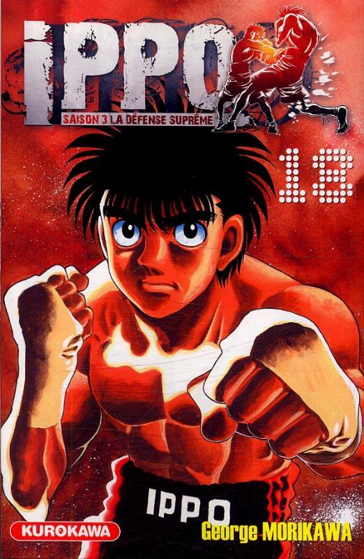 Ippo – Saison 3 - La défense suprême, T18, manga chez Kurokawa de Morikawa