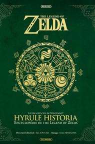Hyrule historia - Enyclopédie de The Legend of Zelda, manga chez Soleil de Nintendo, Himekawa