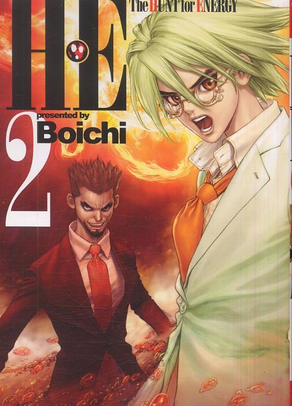 HE - The Hunt for Energy T2, manga chez Tonkam de Boichi