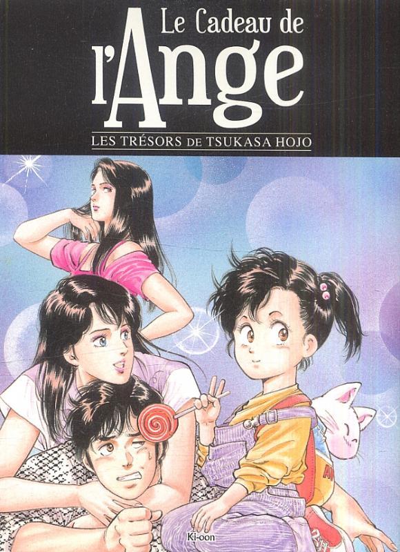 Le cadeau de l'ange, manga chez Ki-oon de Hôjô