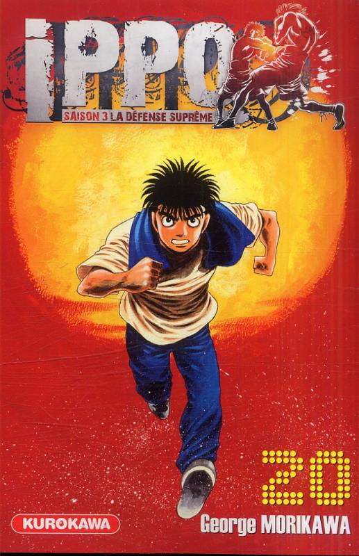 Ippo – Saison 3 - La défense suprême, T20, manga chez Kurokawa de Morikawa
